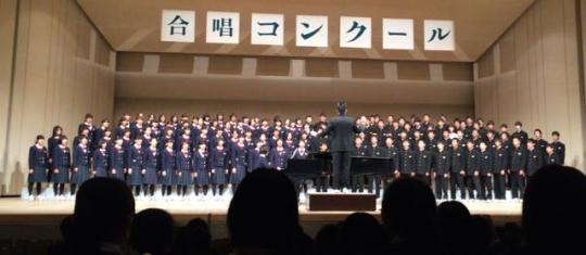 天童市立第四中学校 校歌